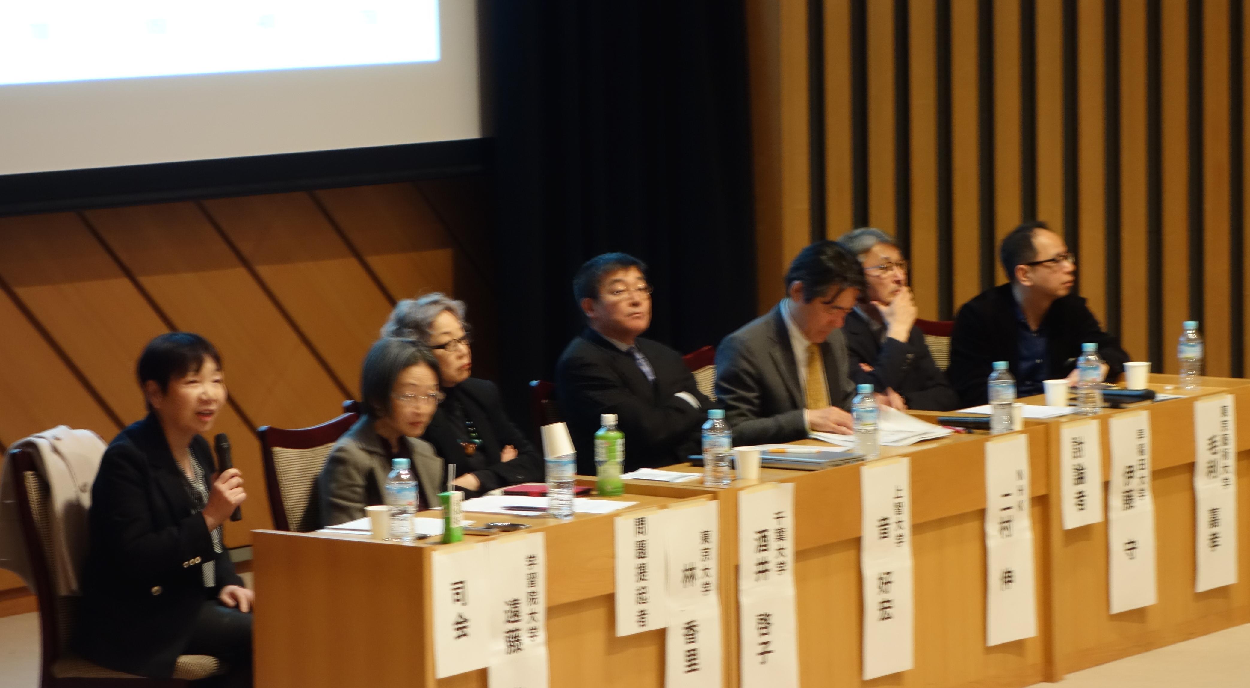 日本学術会議公開シンポジウム「グローバル化する中での国際報道と公共放送の役割」