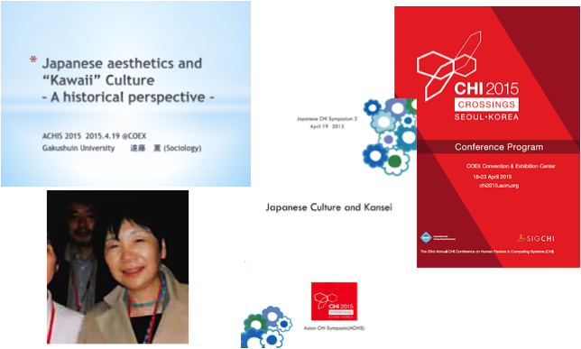 """Japanese aesthetics and ""Kawaii""  @ Asian CHI Symposium ""Japanese Culture and Kansei"" in Seoul"