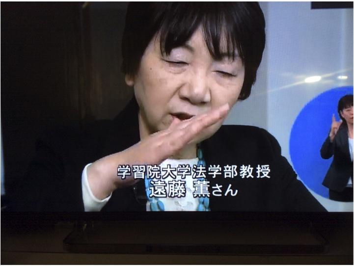 TBSレビュー「大震災から5年」(2016.4.3放送)に出演しました。