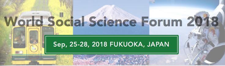 世界社会科学フォーラム(福岡国際会議場) セッションCS7-01 2018年9月26日