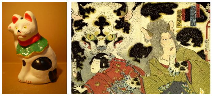 「幕末から維新期における社会変動と大衆の無意識―招き猫と化け猫騒動―」『学習院大学法学会雑誌』54巻1号(2018年9月)